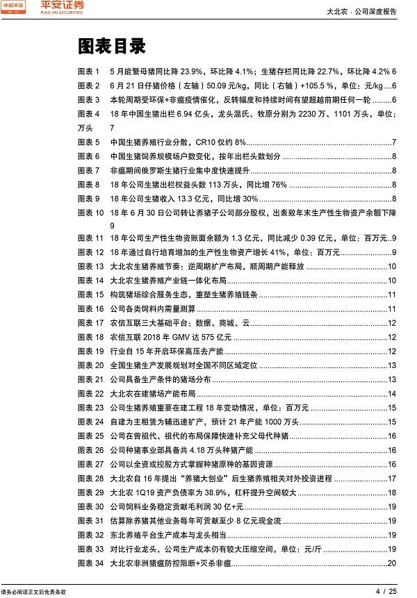 http://nxintest-files.t.nxin.com/cms_image_1e852d7b-0e2e-4009-a9fd-78adb8430ea3.jpg